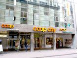 Coop City Am Marktplatz